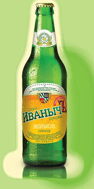 Пиво сухумское